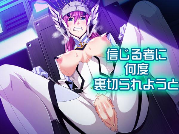 装甲戦姫プリズムレイカー〜正義のヒロイン屈辱の洗脳催眠調教〜