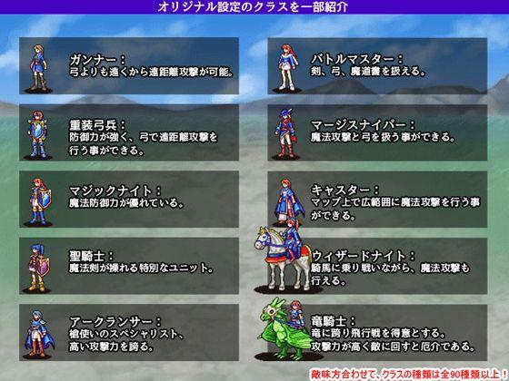 【20%OFF】三国淫戦記 Hして味方を増やせ!編