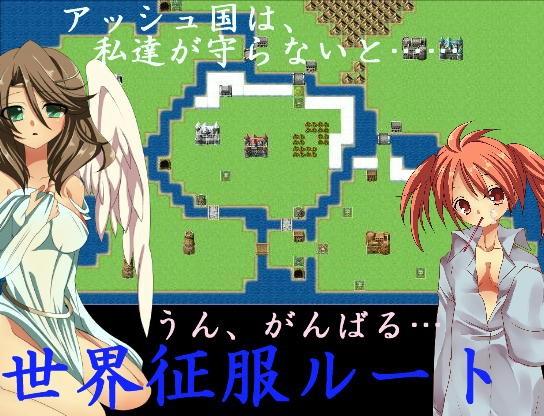 【無料】【無料】大戦略型RPG