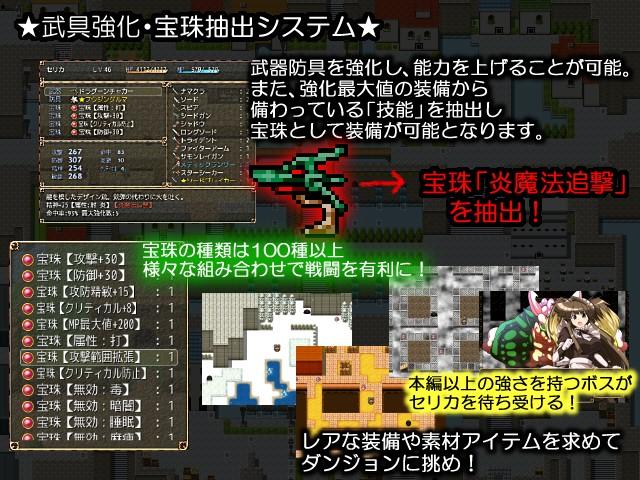 MADEINMAIDOGver2.0