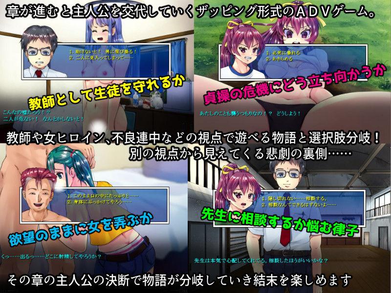 レイプ合宿R 〜引き裂かれたレオタード〜