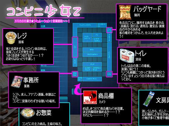【50%OFF】 コンビニ少女Z