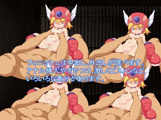 ドットアニメ女戦士監禁