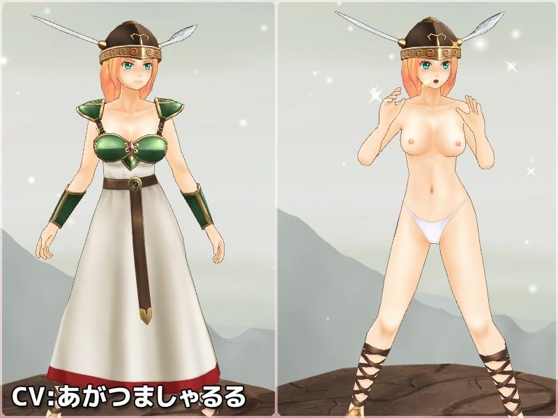 メモラブル★ガール3D乙女ノ騎士