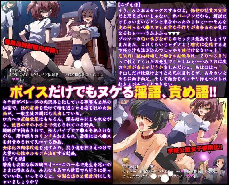 アナックNo.1 〜ブルマー少女の教師イジメ〜〜〜